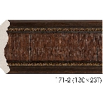 Decor-Dizayn 171-2 Карниз с орнаментом 2400х81х81мм