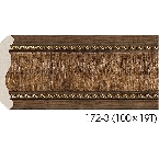 Decor-Dizayn 172-3 Карниз с орнаментом 2400х71х71мм