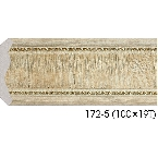 Decor-Dizayn 172-5 Карниз с орнаментом 2400х71х71мм