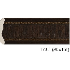 Decor-Dizayn 173-1 Карниз с орнаментом 2400х56х56мм
