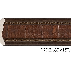 Decor-Dizayn 173-2 Карниз с орнаментом 2400х56х56мм