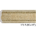 Decor-Dizayn 173-5 Карниз с орнаментом 2400х56х56мм