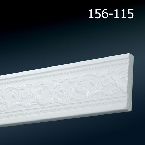 Decor-Dizayn 156-115 Молдинг с орнаментом 2400х52х11 мм