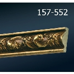 Decor-Dizayn 157-552 Молдинг с орнаментом 2400х30х13 мм