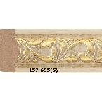 Decor-Dizayn 157-605 Молдинг с орнаментом 2400х30х14 мм